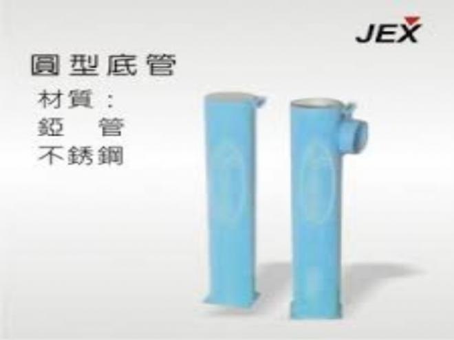 排球柱/網球柱 圓型底管/座